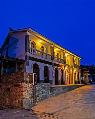 Guiyang Cozy Yododo Inn