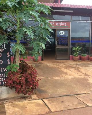 Chantha Sreypich Guesthouse