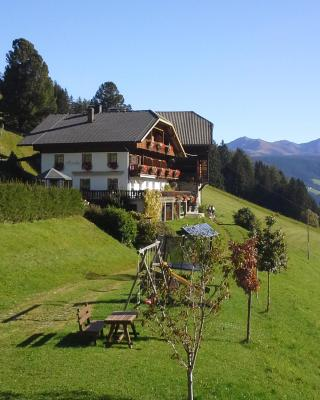 Berggasthaus Agritur Moserhof