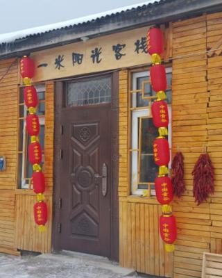 Xuegu One Meter Sunshine Inn