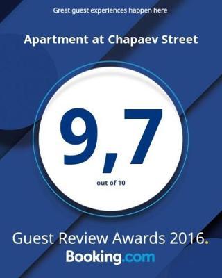 Apartment at Chapaev Street