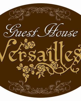 Guesthouse Versailles