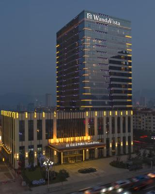Wanda Vista Lanzhou