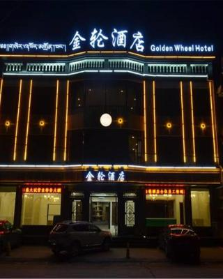 Xiahe Labrang Golden Wheel Hotel