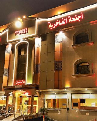 Al Fakhriah Suites - Jeddah