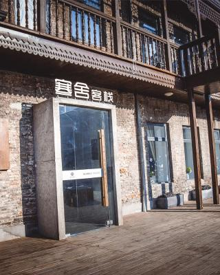 Harbin Hanshe Ziyouyi Hostel Chinese Baroque Branch
