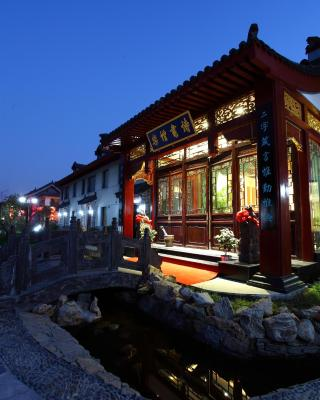 Fuzi Binshe Culture Boutique Hotel Qufu