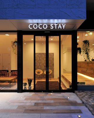 Coco Stay Nishikawaguchi Ekimae