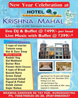 Hotel Krishna Mahal