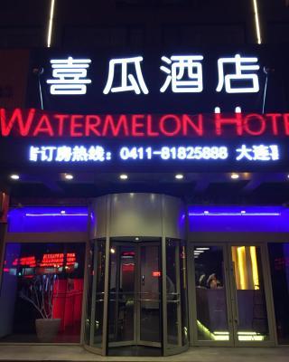 Watermelon Hotel Dalian