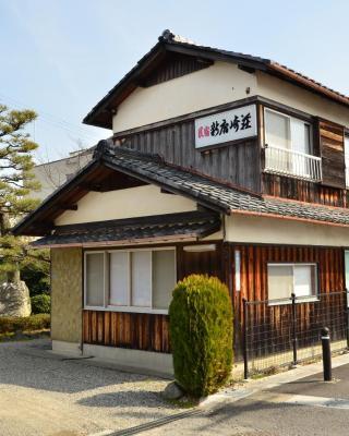 Biwako House