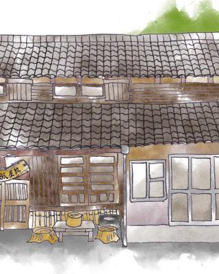 Sky Tea House