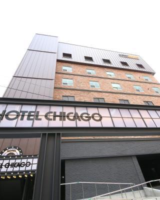 호텔 시카고