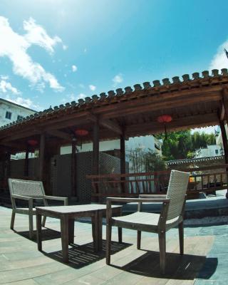 Nan Xiang Zi Guesthouse
