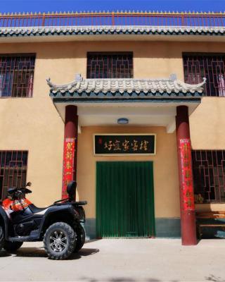 Dunhuang Haoyijia Inn