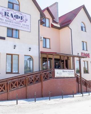 Guest House Stara Rus