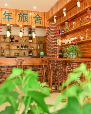 Huangshan Tangkou Haoshi International Youth Hostel