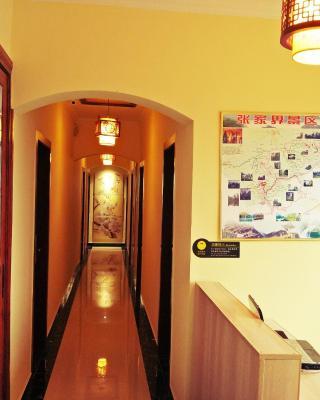 Hua Tian Guesthouse