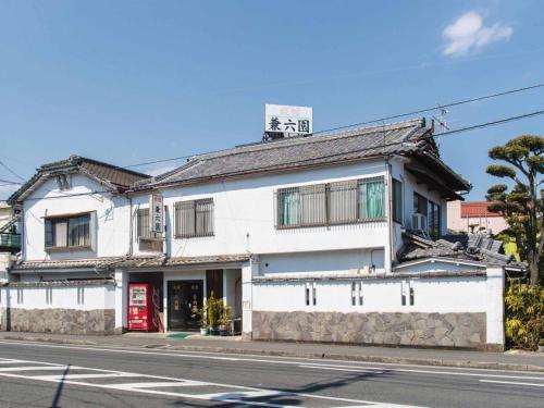 ペットと泊まれる宿・ホテル(熊本県)/ペット情 …