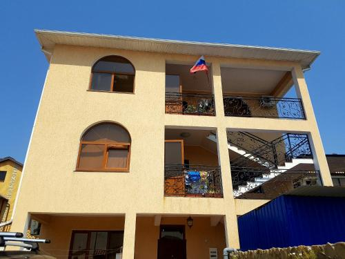Guest house Amalia