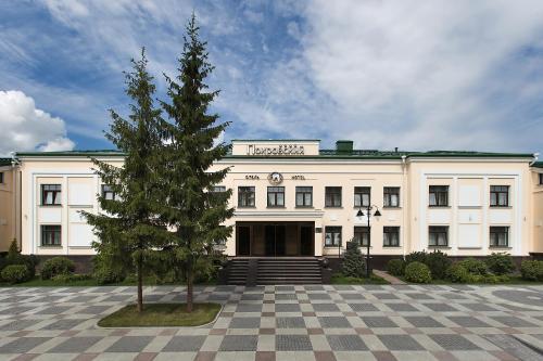 Hotel Pokrovskiy
