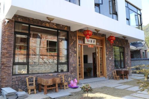 Yunxijian Boutique Homestay