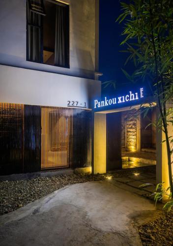Pankou Xichi Design Holiday Villa
