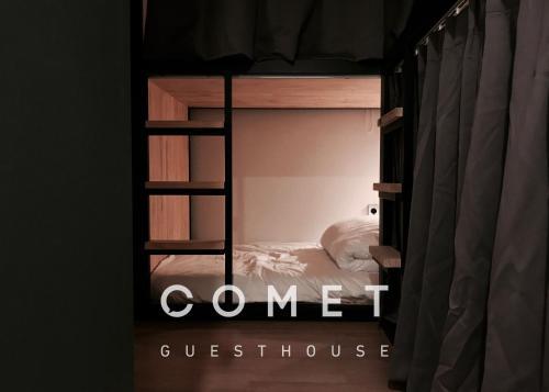 Comet Guesthouse Yongsan