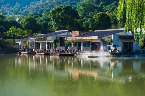 Shui Mo Resort