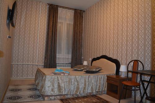 Kosino Hostel