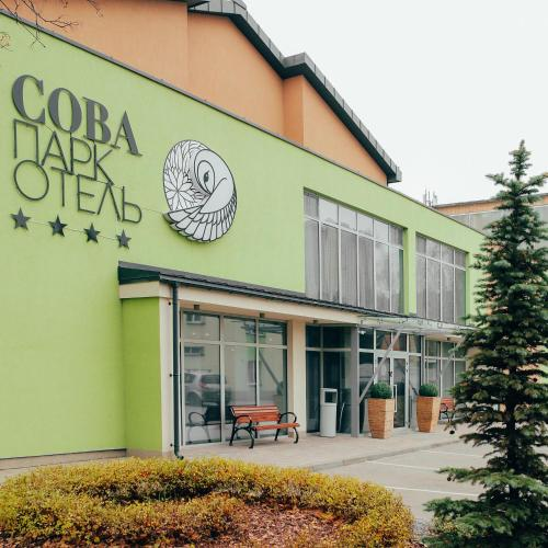 Park Hotel Sova
