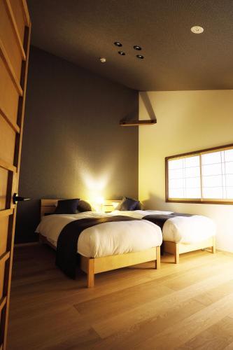 No.10 Kyoto House