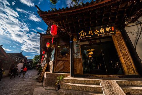 Lijiang Zhao Gong Mansion House