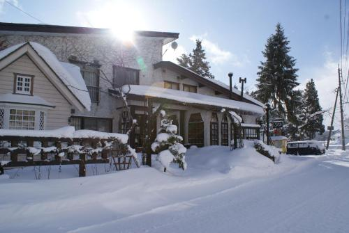 Lodge Shirogane