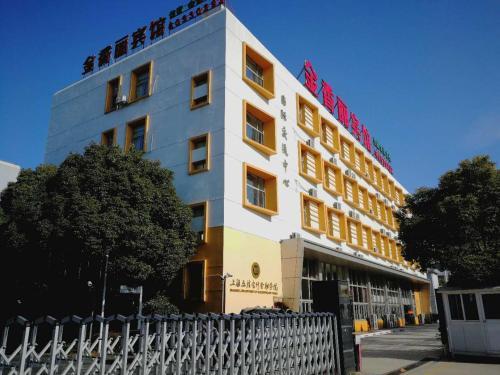 Jingxiangli Hotel