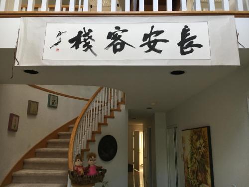 Chang An Inn