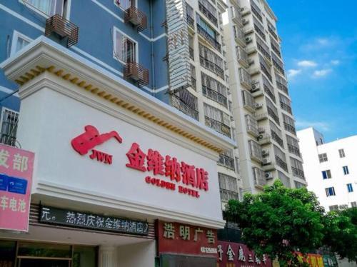 Jin Wei Na Hotel Guilin