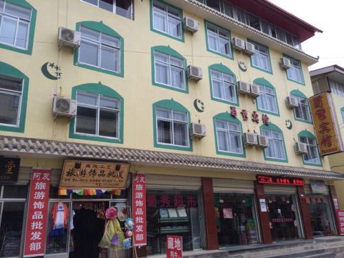 Langmu Temple Shuxiu Hotel