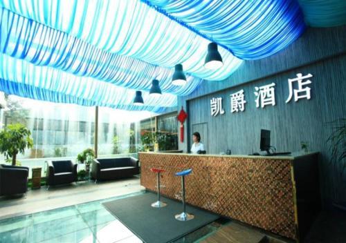 Chengdu Kai Jue Express Hotel