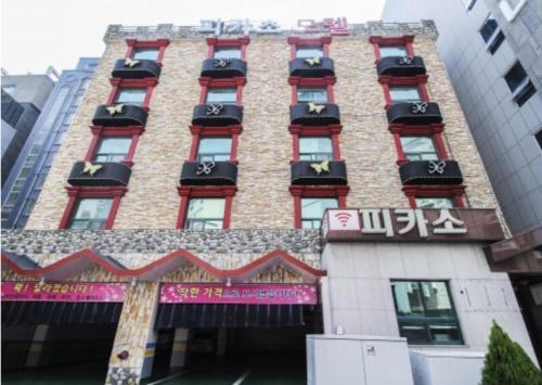 Picasso Motel Haeundae