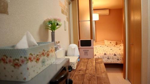 Mori De House In Kobe