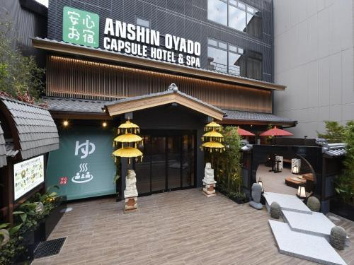 Capsule Hotel Anshin Oyado Premium Kyoto Shijo Karasuma