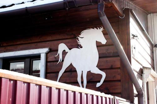 Гостевой Дом Белая Лошадь