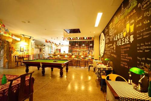 Kunlun International Youth Hostel Huangshan City