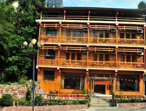 Yangjiajie Inn