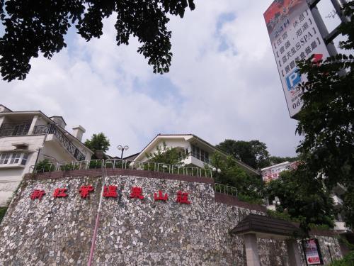 New Hongye Hotel