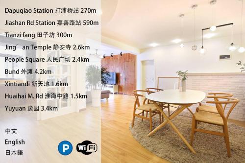 Ruijin Garden Apartment