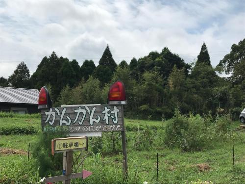 Os melhores alojamentos de turismo rural em Kagoshima, Japão ...