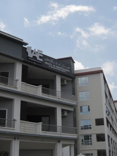 Ae Backpackers Hostel