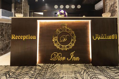 Dior Inn Hotel